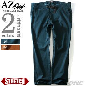 【大きいサイズ】【メンズ】AZ DEUX クライミングストレッチパンツ azp-1265