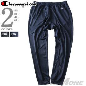 大きいサイズ メンズ セットアップ パンツ Champion チャンピオン 速乾 c3-qs201l
