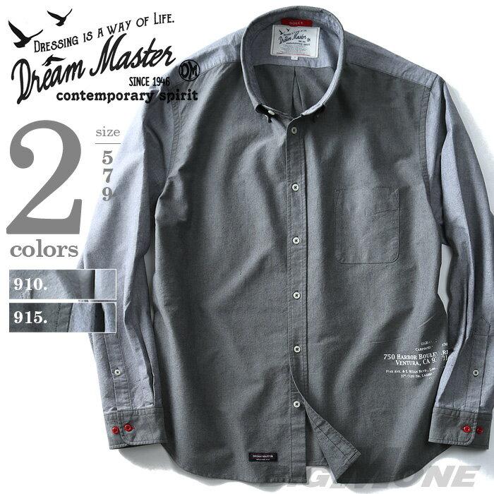 大きいサイズ メンズ DREAM MASTER(ドリームマスター) クレイジーパターンボタンダウンシャツ dm-hua9202 父の日無料ラッピング