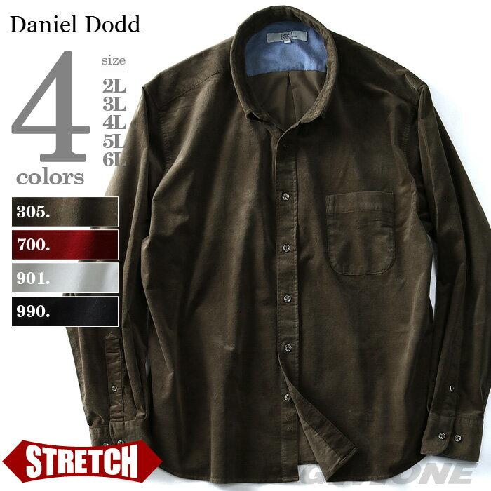 長袖ストレッチコールボタンダウンシャツ 大きいサイズ メンズ DANIEL DODD azsh-170513 父の日無料ラッピング