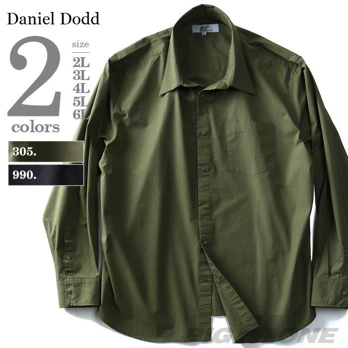 長袖タイプライタープリントシャツ 大きいサイズ メンズ DANIEL DODD 【春夏新作】azsh-180108 父の日無料ラッピング