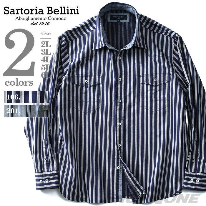 長袖先染めストライプウエスタンシャツ 大きいサイズ メンズ SARTORIA BELLINI 【春夏新作】azsh-180111 父の日無料ラッピング