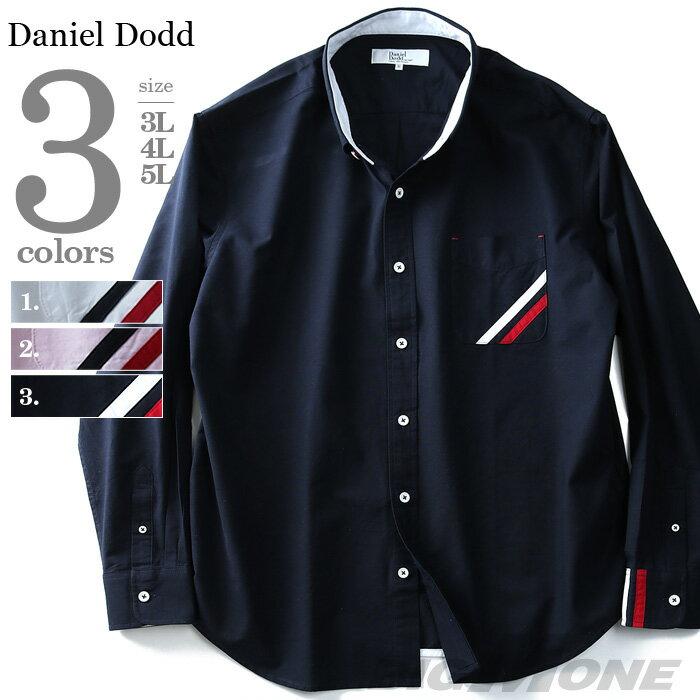 長袖オックスフォードポケットトリコ ボタンダウンシャツ 大きいサイズ メンズ DANIEL DODD 【春夏新作】916-180102 父の日無料ラッピング