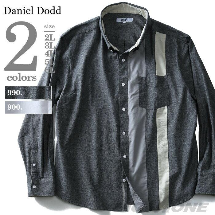 長袖シャンブレー縦切替 ボタンダウンシャツ 大きいサイズ メンズDANIEL DODD 【春夏新作】azsh-180121