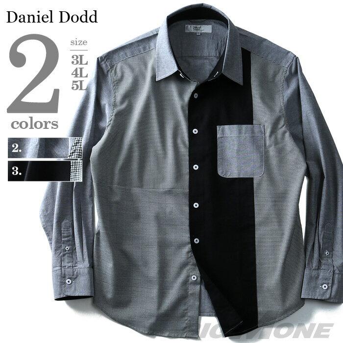 長袖シャツ 大きいサイズ メンズ 千鳥 ガンクラブブロッキング DANIEL DODD 【春夏新作】916-180120