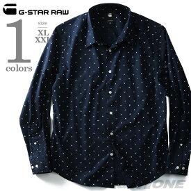 大きいサイズ メンズ G-STAR RAW(ジースターロウ) 長袖ドットプリントシャツ d07822-9602