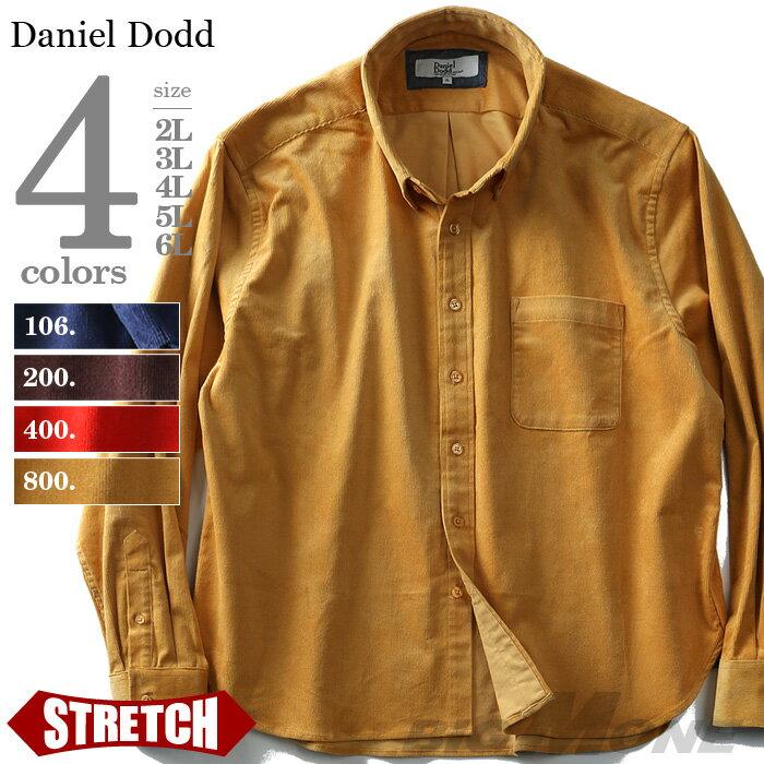 【大きいサイズ】【メンズ】DANIEL DODD 長袖ストレッチコールボタンダウンシャツ【秋冬新作】azsh-180525