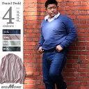 【大きいサイズ】【メンズ】DANIEL DODD ハイゲージ天竺Vネックセーター azk-180146