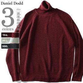 【大きいサイズ】【メンズ】DANIEL DODD タートルネックセーター azk-180569