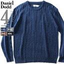 大きいサイズ メンズ DANIEL DODD アクリル ケーブル セーター 秋冬新作 azk-190573