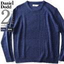 大きいサイズ メンズ DANIEL DODD ウール混 クルーネック セーター azk-190577