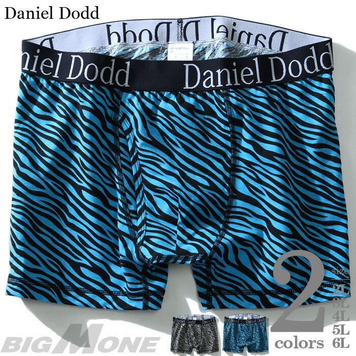【大きいサイズ】【メンズ】DANIEL DODD ゼブラ柄ボクサーブリーフ【肌着/下着】【秋冬新作】azup-17016