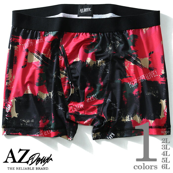 【大きいサイズ】【メンズ】AZ DEUX プリントボクサーブリーフ【肌着/下着】【秋冬新作】azup-19003