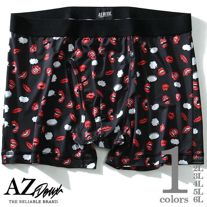 【大きいサイズ】【メンズ】AZ DEUX プリントボクサーブリーフ【肌着/下着】【秋冬新作】azup-19009