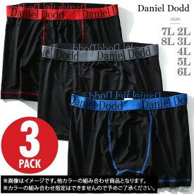 ボクサーブリーフ 3枚セット 大きいサイズ メンズ カラーステッチ【肌着/下着】DANIEL DODD azup-30000