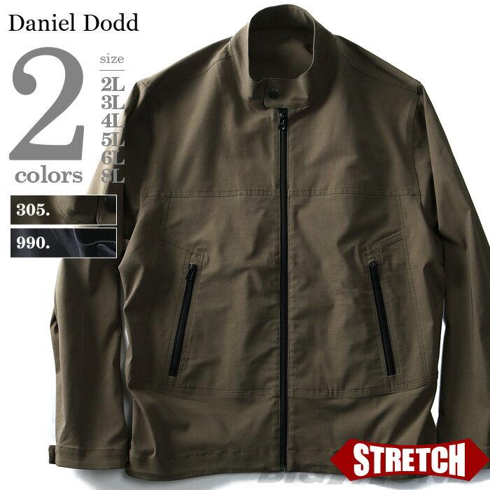 ストレッチシングル ライダースジャケット 大きいサイズ メンズDANIEL DODD 【春夏新作】azb-1362