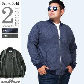 【大きいサイズ】【メンズ】DANIEL DODD MA-1タイプカットジャケット azcj-180461