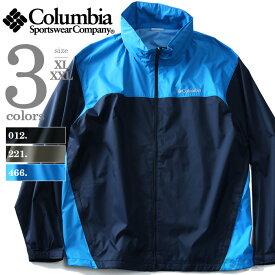 【大きいサイズ】【メンズ】Columbia(コロンビア) フルジップナイロンジャケット【USA直輸入】xm2296