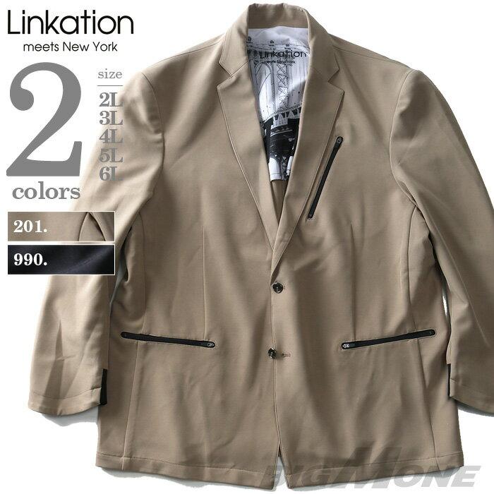 【大きいサイズ】【メンズ】LINKATION セットアップ 背裏プリント4wayストレッチジャケット【秋冬新作】la-jk180401