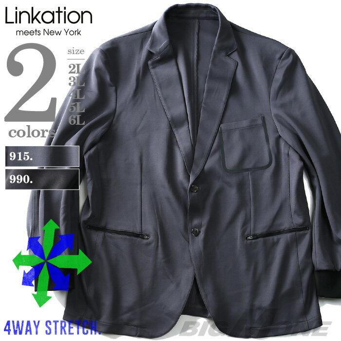 セットアップ メンズ 大きいサイズ LINKATION ポンチ袖リブジャケット la-cj180405