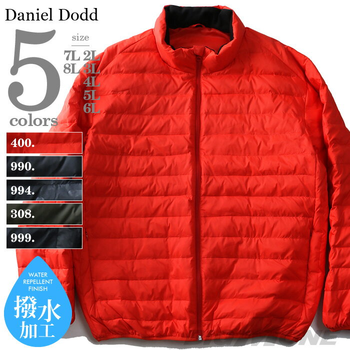 【大きいサイズ】【メンズ】DANIEL DODD ライトダウンジャケット【秋冬新作】azb-1373