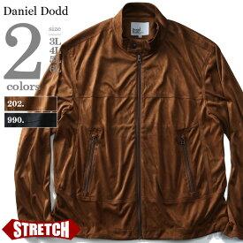 【大きいサイズ】【メンズ】DANIEL DODD ポリスウェードシングルライダースジャケット azb-1371