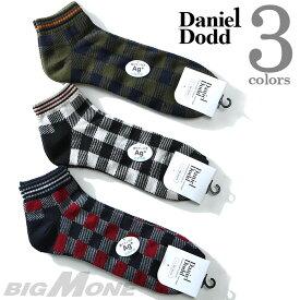 【大きいサイズ】【メンズ】DANIEL DODD 抗菌防臭 ブロックチェック柄スニーカーソックス【靴下】azsk-17506