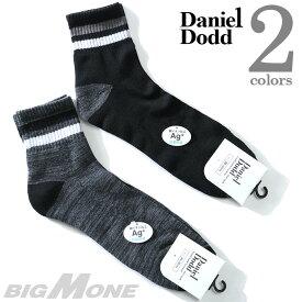 【大きいサイズ】【メンズ】DANIEL DODD 抗菌防臭 ライン入りアンクルソックス【靴下】azsk-17507