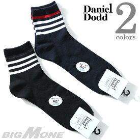 【大きいサイズ】【メンズ】DANIEL DODD 抗菌防臭 ライン入りアンクルソックス【靴下】azsk-17510