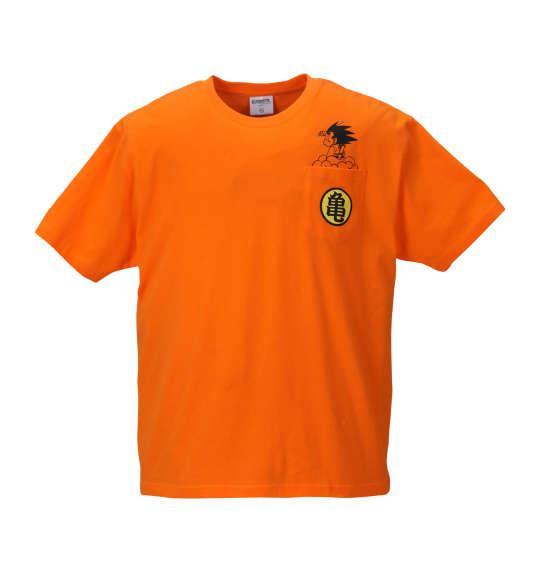 【大きいサイズ】【メンズ】 DRAGONBALL 悟空ポケット付半袖Tシャツ オレンジ 1178-8561-1 [3L・4L・5L・6L・8L]