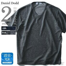 【タダ割】【大きいサイズ】【メンズ】DANIEL DODD 杢柄サーマルVネック半袖Tシャツ azt-180272