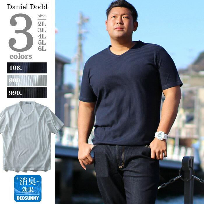 リブ編みVネック半袖Tシャツ 大きいサイズ メンズ DANIEL DODD 【春夏新作】azt-180273