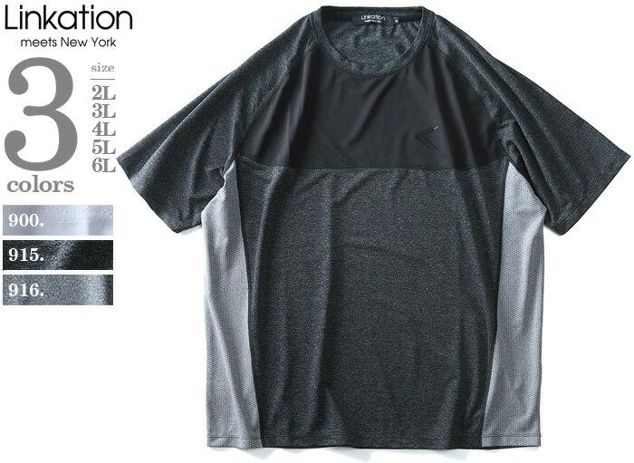 【大きいサイズ】【メンズ】LINKATION カチオン半袖Tシャツ la-t180401