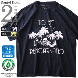 【タダ割】大きいサイズ メンズ DANIEL DODD 半袖 Tシャツ オーガニック プリント 半袖Tシャツ TO BE REINCARNATED 春夏新作 azt-190234