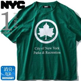 大きいサイズ メンズ NYC スラブ プリント 半袖 Tシャツ City of New York azt-1902117