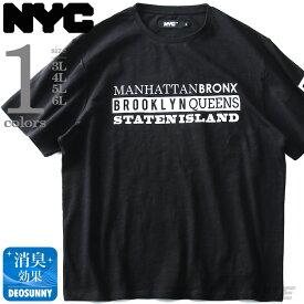 大きいサイズ メンズ NYC スラブ プリント 半袖 Tシャツ BROOKLYN QUEENS azt-1902120