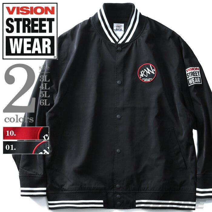 【大きいサイズ】【メンズ】VISION STREET WEAR リブラインスタジアムジャンパー【秋冬新作】8704103