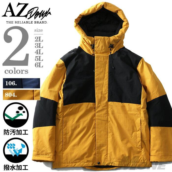【大きいサイズ】【メンズ】AZ DEUX 切替フーデッド中綿ブルゾン【秋冬新作】azb-1363