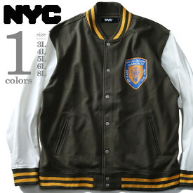 【大きいサイズ】【メンズ】NYC カットスタジアムジャンパー azcj-180459