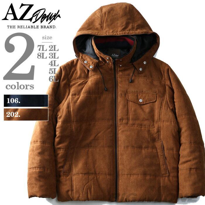 【大きいサイズ】【メンズ】AZ DEUX ポリスウェード中綿ブルゾン azb-1374