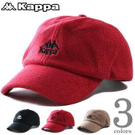 大きいサイズ メンズ Kappa カッパ パイル キャップ kpz-951z