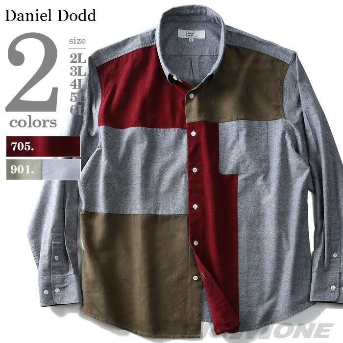 【大きいサイズ】【メンズ】DANIEL DODD 長袖スウェード切替えボタンダウンシャツ【秋冬新作】azsh-180424