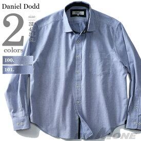 【大きいサイズ】【メンズ】DANIEL DODD 長袖パナマプリント配色ワイドカラーシャツ【春夏新作】azsh-190116