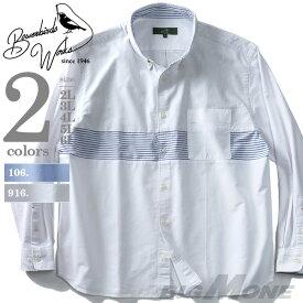【大きいサイズ】【メンズ】Bowerbirds Works 長袖オックスフォード切替配色ボタンダウンシャツ【春夏新作】azsh-190106