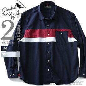 【大きいサイズ】【メンズ】Bowerbirds Works 長袖ブロードパネル切替シャツ【春夏新作】azsh-190107
