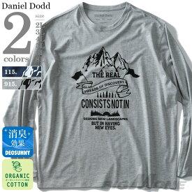 大きいサイズ メンズ DANIEL DODD 長袖 Tシャツ ロンT オーガニックコットン プリント ロングTシャツ azt-190115