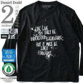 大きいサイズ メンズ DANIEL DODD 長袖 Tシャツ ロンT オーガニックコットン プリント ロングTシャツ azt-190117