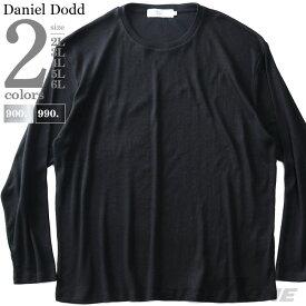 大きいサイズ メンズ DANIEL DODD リブ クルーネック ロング Tシャツ 秋冬新作 azt-190431