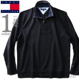 大きいサイズ メンズ TOMMY HILFIGER トミーヒルフィガー ハーフジップ 長袖 Tシャツ USA直輸入 13h1858