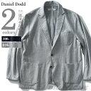 カットジャケット 大きいサイズ メンズ DANIEL DODD azcj-190187